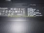 Výměna LCD panelů